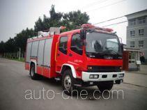Zhongzhuo Shidai ZXF5160GXFPM60/A foam fire engine