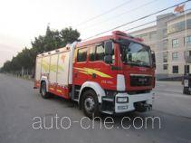 中卓时代牌ZXF5170GXFAP50型A类泡沫消防车