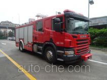 Zhongzhuo Shidai ZXF5170GXFPM50 foam fire engine