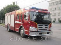 中卓时代牌ZXF5180GXFAP40型A类泡沫消防车