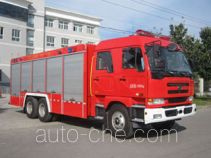 Zhongzhuo Shidai ZXF5200TXFGQ120 gas fire engine