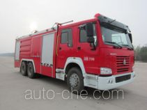 Zhongzhuo Shidai ZXF5270TXFGP100 dry powder and foam combined fire engine