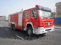 Zhongzhuo Shidai ZXF5280GXFPM120/H foam fire engine