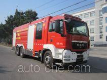 中卓时代牌ZXF5290GXFAP120型A类泡沫消防车