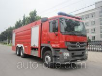Zhongzhuo Shidai ZXF5310GXFGY150 liquid supply tank fire truck