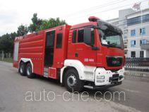 Zhongzhuo Shidai ZXF5310GXFPM150/M foam fire engine