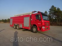 Zhongzhuo Shidai ZXF5330JXFJP18 high lift pump fire engine