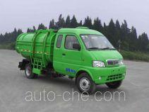 Zhongyue ZYP5031ZZZU self-loading garbage truck