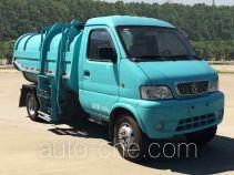 Zhongyue ZYP5032ZZZ1 self-loading garbage truck
