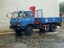 CNPC ZYT5100JSQ truck mounted loader crane
