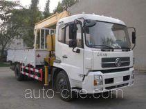 CNPC ZYT5141JSQ truck mounted loader crane