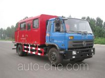CNPC ZYT5141TGL6 thermal dewaxing truck