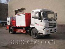 CNPC ZYT5152TXL20 dewaxing truck