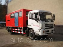 CNPC ZYT5160TGL6 thermal dewaxing truck