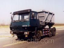 CNPC ZYT5250ZFL bulk powder dump truck