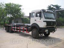 CNPC ZYT5251ZBB skip loader truck