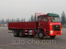 豪瀚牌ZZ1255K4043C1型载货汽车