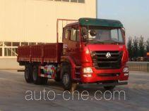豪瀚牌ZZ1255N4046D1L型载货汽车