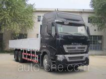 汕德卡牌ZZ1257N584HC1型载货汽车