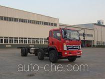 Homan ZZ3258GC0EB0 dump truck chassis