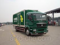 Sinotruk Sitrak ZZ5126XYZH451GD1 postal vehicle