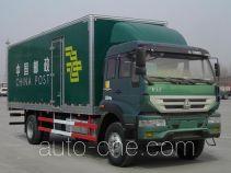 Sida Steyr ZZ5161XYZM5211D1 postal vehicle