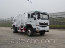 Homan ZZ5168TCAG10EB0 food waste truck