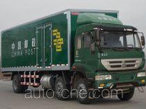 Sida Steyr ZZ5201XYZM46C1D1 postal vehicle