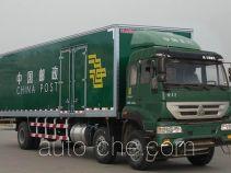 Sida Steyr ZZ5201XYZM56C1D1 postal vehicle