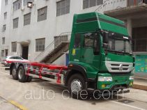 Huanghe ZZ5204ZKYK52H6D1 detachable body postal truck