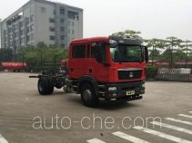 Sinotruk Sitrak ZZ5206N501GE5 special purpose vehicle chassis