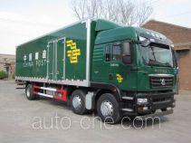 Sinotruk Sitrak ZZ5206XYZN56CGE1B postal vehicle