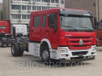 Sinotruk Howo ZZ5207N4717E6 special purpose vehicle chassis