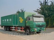 Sida Steyr ZZ5233XYZK5841F postal vehicle