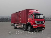 Sida Steyr ZZ5251XXYM56C1E1L box van truck
