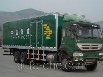 Sida Steyr ZZ5251XYZM5741D1 postal vehicle