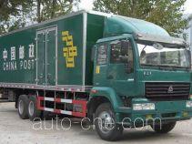 Sida Steyr ZZ5251XYZM5841C1 postal vehicle