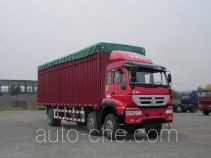 Huanghe ZZ5254CPYK48C6C1 soft top box van truck