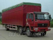 Huanghe ZZ5254XXBG60C5C1 soft top box van truck
