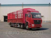 豪瀚牌ZZ5255CCYM56C3E1型仓栅式运输车