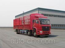 豪瀚牌ZZ5255CCYM56C3E1L型仓栅式运输车