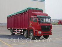 豪瀚牌ZZ5255CPYK48C3C1型蓬式运输车