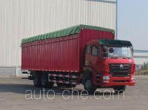 豪瀚牌ZZ5255CPYM5246C1型蓬式运输车