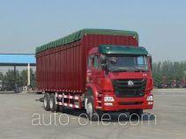 豪瀚牌ZZ5255CPYM5846C1型蓬式运输车