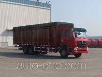 豪瀚牌ZZ5255CPYN5846C1型蓬式运输车