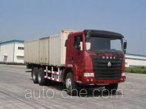豪运牌ZZ5255XXYM4645C型厢式运输车