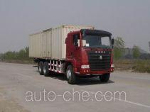 豪运牌ZZ5255XXYM5245C型厢式运输车