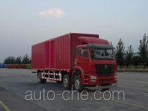 豪瀚牌ZZ5255XXYM56C3E1型厢式运输车