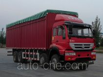 Huanghe ZZ5314CPYK4766D1 soft top box van truck