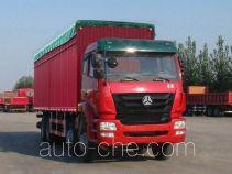 豪瀚牌ZZ5315CPYN4666C1型蓬式运输车